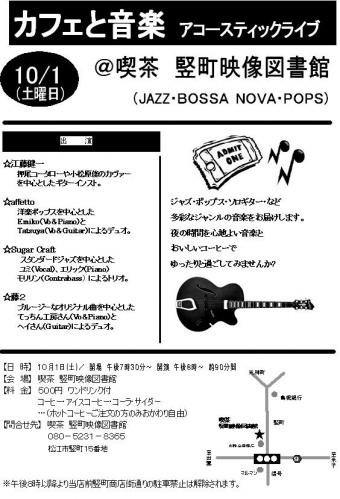 ezou_111001.jpg