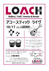 loach_2010_10.jpg
