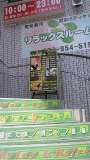 NEC_0886.jpg