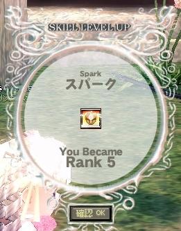 mabinogi_2012_04_14_005.jpg