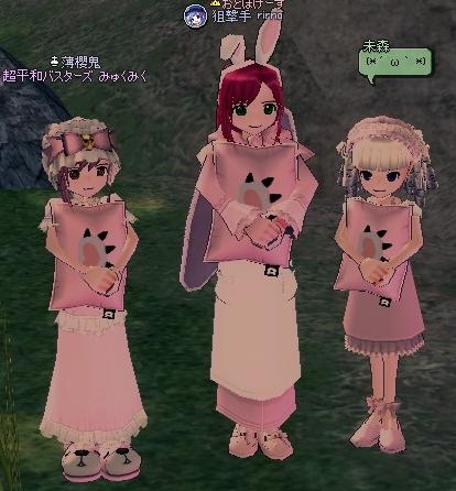 mabinogi_2012_04_16_042.jpg