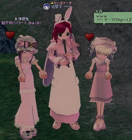 mabinogi_2012_04_16_044.jpg