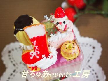 2013-12-18-PC183136.jpg
