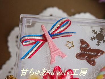 2013-12-22-PC082908.jpg