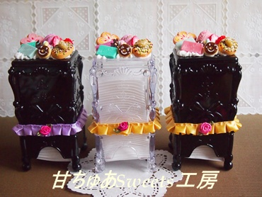 2013-12-23-PC082869.jpg