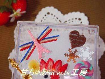 2013-12-26-PC123064.jpg