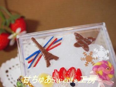 2013-12-26-PC123075.jpg