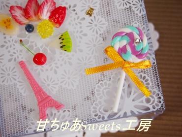 2013-12-27-PC083006.jpg