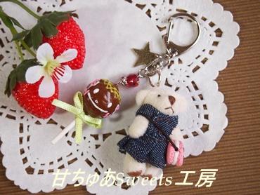2013-12-31-PC082981.jpg