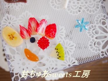 2014-2-12-PC123042.jpg