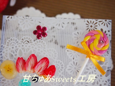 2014-2-12-PC123053.jpg