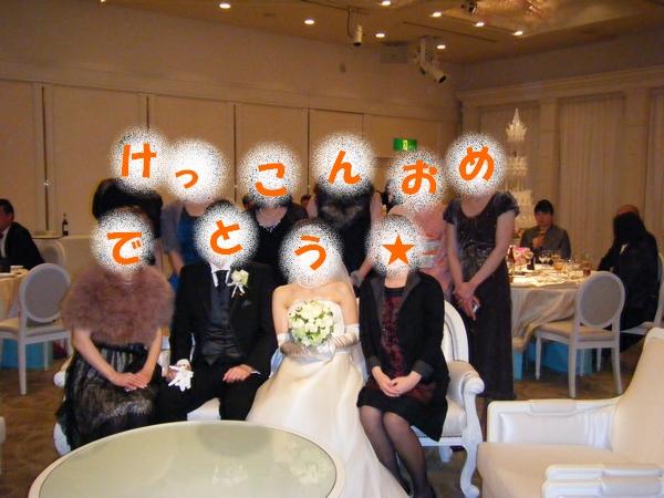 DSCF4221_20130125234530.jpg