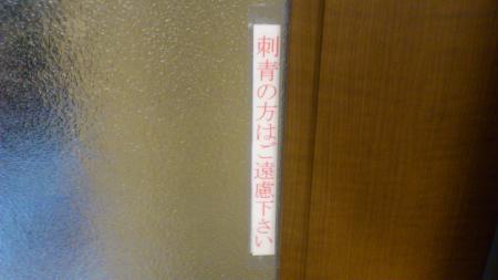 DSC_0132_convert_20120220201259.jpg
