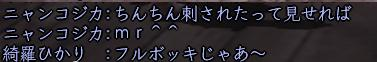Nol10102300.jpg