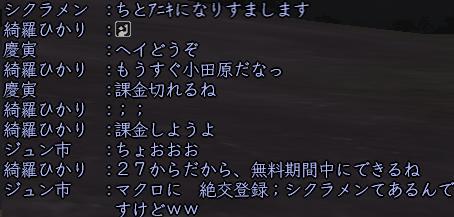 Nol11041701.jpg