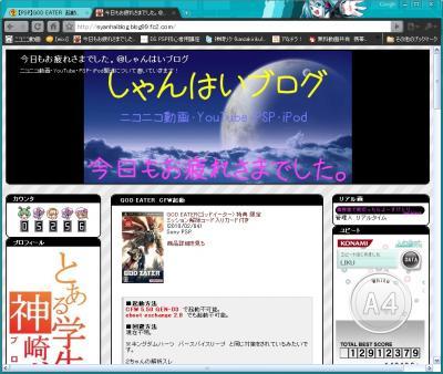 GoogleChrome_miku.jpg
