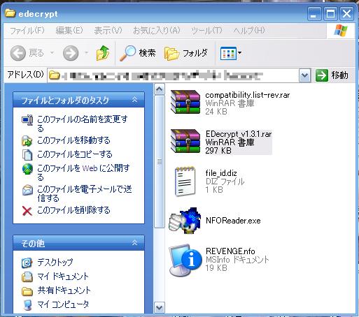 eboot_exvhange1.png