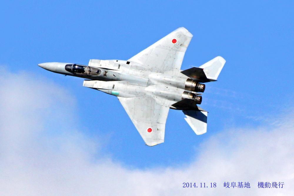岐阜基地 F15 航空祭 予行撮影