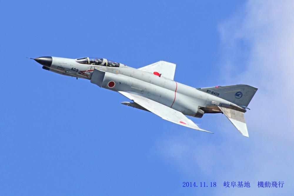 岐阜基地 F4 航空祭予行 撮影