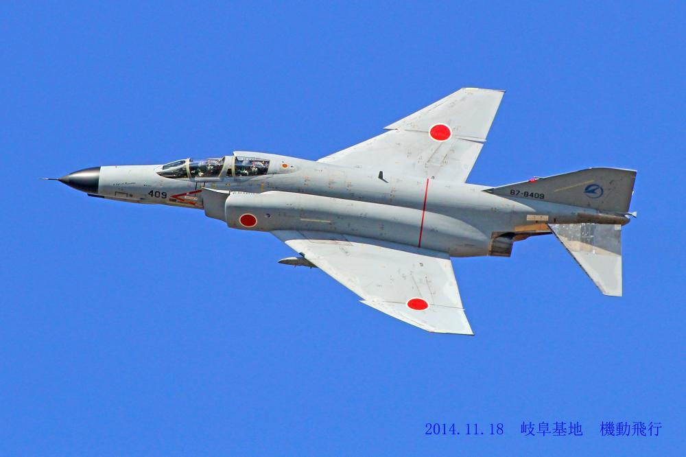 岐阜基地 F4 航空祭予行 機動飛行