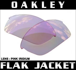 fj-pink.jpg