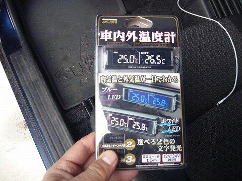 P1020180.jpg