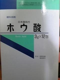 DVC00209.jpg
