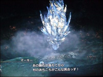 2012-12-31_162351.jpg