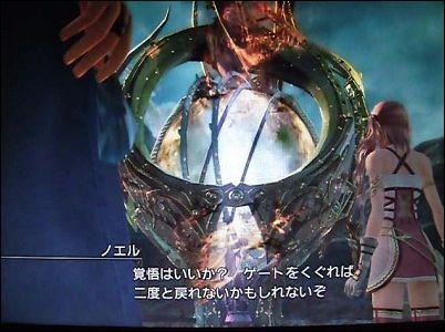 2012-12-31_163408.jpg