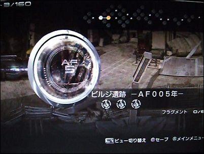 2012-12-31_163607.jpg