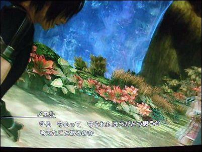 2012-12-31_172746.jpg