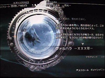 2013-01-05_161816.jpg