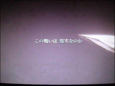 2013-01-05_163049.jpg