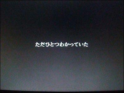2013-01-05_163144.jpg