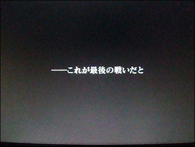 2013-01-05_163156.jpg
