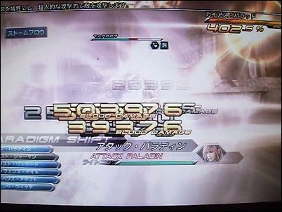 2013-01-05_163632.jpg