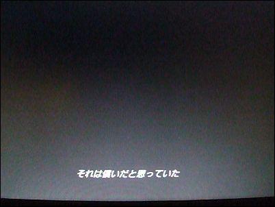 2013-01-05_163955.jpg