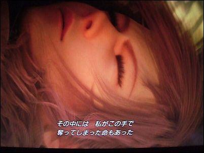 2013-01-05_164103.jpg