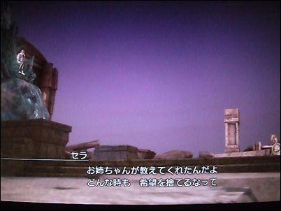 2013-01-05_164812.jpg