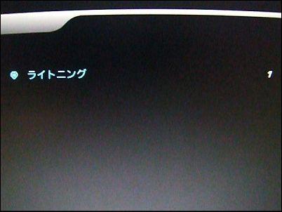 2013-01-05_165751.jpg