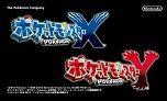 ポケモン最新作が3DSに登場!その名も『ポケットモンスター X・Y』!