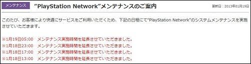 2013-01-19_093632.jpg