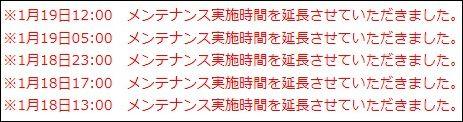 2013-01-19_122603.jpg