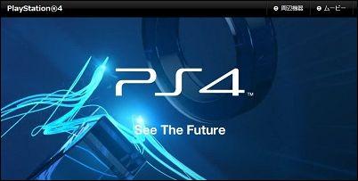 PlayStationR4 プレイステーション オフィシャルサイト