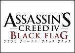 PS4/PS3/Wii U:『アサシン クリード4 ブラック フラッグ』最新ゲームプレイ映像が公開