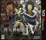 3DS:『真・女神転生IV』世界観や本編のあらすじなどが分かるフォーストレイラーが公開