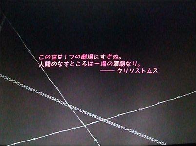 2013-03-30_123909.jpg