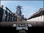映画『男たちの大和/YAMATO』観ました