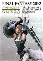 『ファイナルファンタジーXIII-2 アルティマニアオメガ』購入レビュー