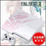 PS3(250GB) FF13 LIGHTNING EDITION 購入レビュー【中古】